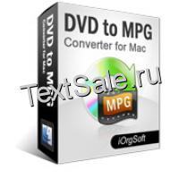 DVD to MPG Converter for Mac