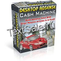 Google AdSense Cash Machine - Resell Rights