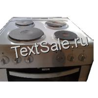 Electric stove and energy saving