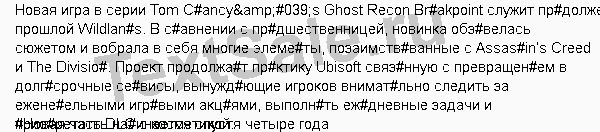 Обзор Tom Clancys Ghost Recon Breakpoint - Игры